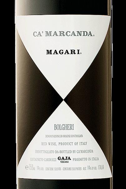 Angela Gaja, Tuscany - Ca'Marcanda
