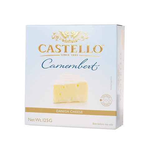 Arla, Camembert Wheel - 4.5oz