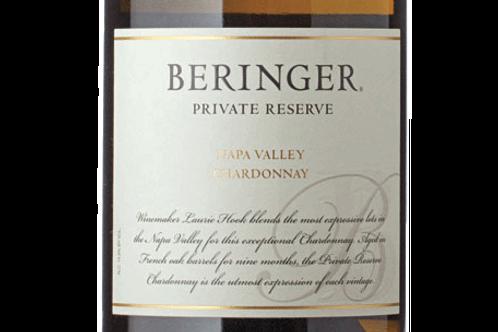 Beringer, Private Reserve - Chardonnay