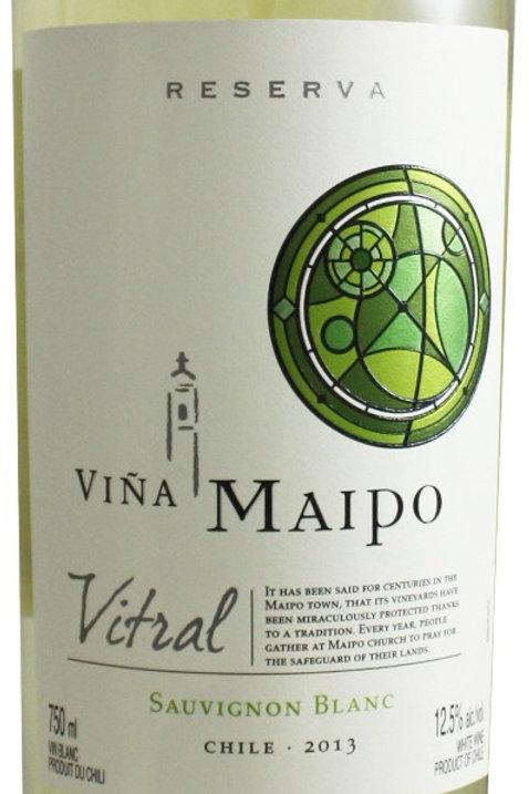 Vina Maipo, Maipo Valley - Reserve Sauvignon Blanc