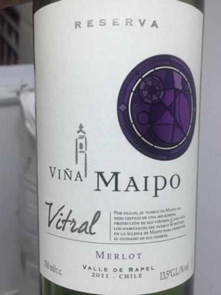 Vina Maipo, Maipo Valley - Reserve Merlot