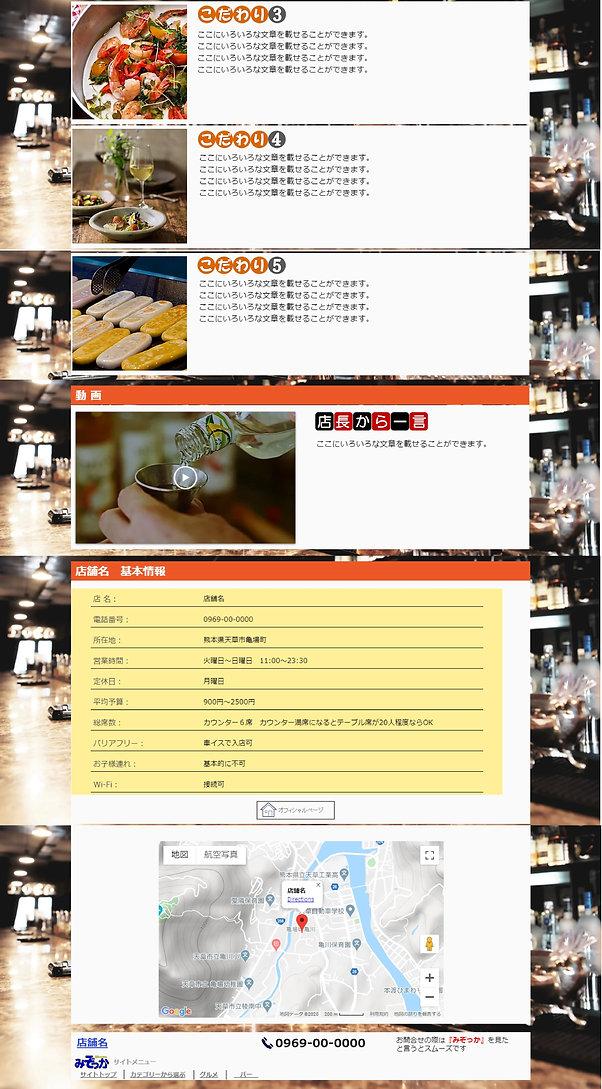 Microsoft Word - プランB-02.jpg