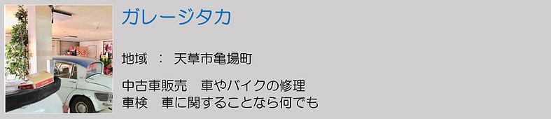 Microsoft Word - 車(見出し).jpg