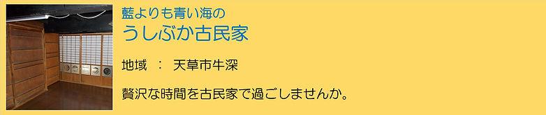 Microsoft Word - 借りる(見出し)-01.jpg