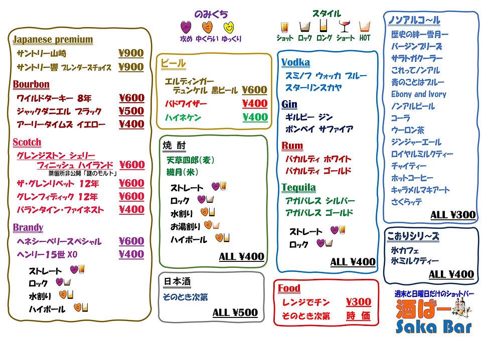Microsoft Word - メニュー4月-01.jpg