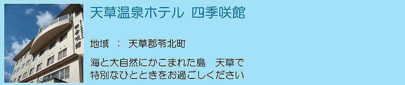 Microsoft Word - 宿泊(見出し)-01.jpg