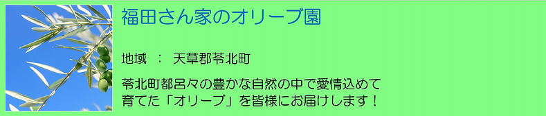 Microsoft Word - お土産(見出し)-01.jpg