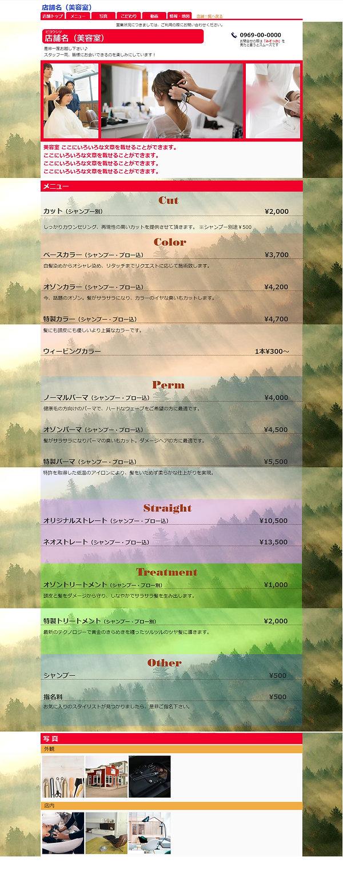 Microsoft Word - プランA-01.jpg