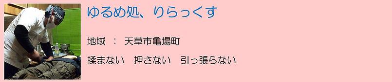 Microsoft Word - 健康(見出し).jpg