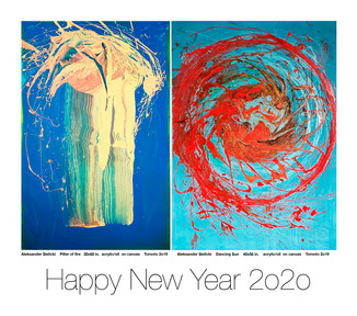 New Year 2020 72.jpg