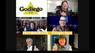 Godiego TVがついに始まります。
