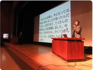 和歌山県岩出市で、講演をして来ました。