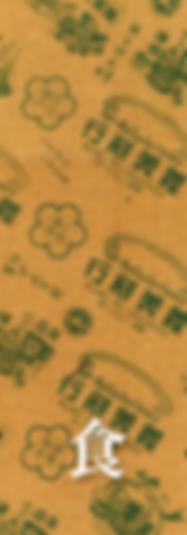香蕉新樂園素材ai-01.png
