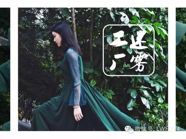 Fashion Club Photo shoot I: The Factory Mystery「迷霧工廠」