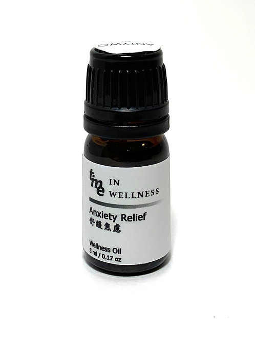 Anxiety Relief 5ml