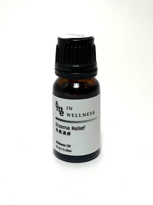Eczema Relief 10ml