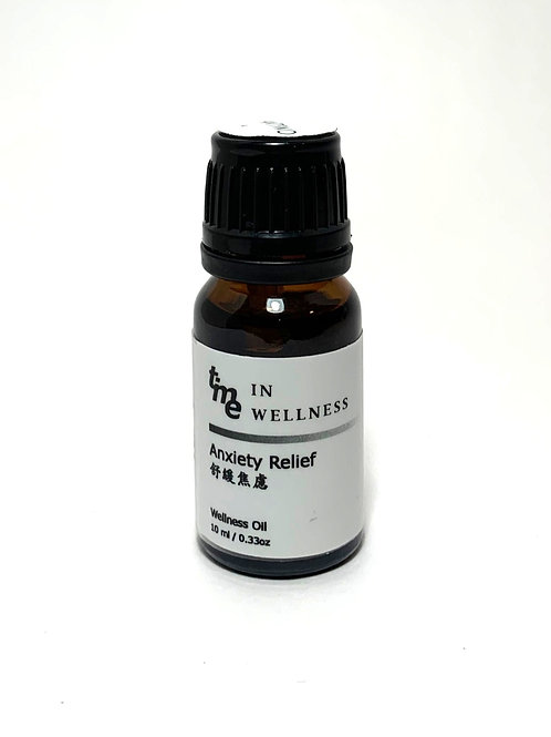Anxiety Relief 10ml