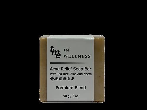 Acne Relief with Tea Tree, Aloe & Neem Soap Bar (90g)