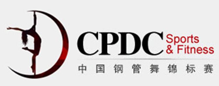 CPDC China Logo