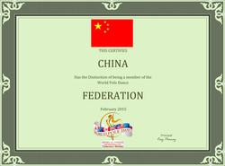 CHINA_World_Pole_Dance_Federation_Certificate