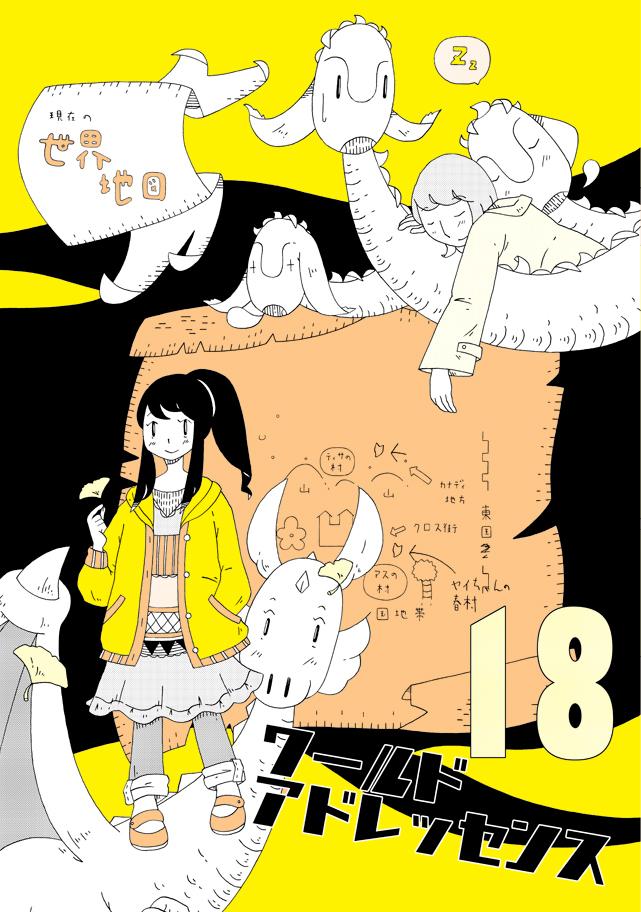 comitia130-h3