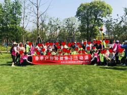 Star Children Rehabilitation Training Center