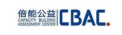 CBAC-no-tm.jpg