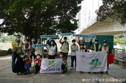 Environment Protection Promotion Association