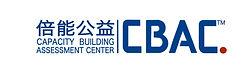 CBAC - 2018 logo.JPG