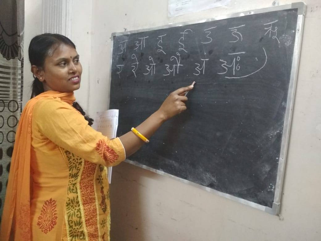 Lakshya Jeevan Jagriti