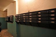 mailbox-1645246_1280.jpg