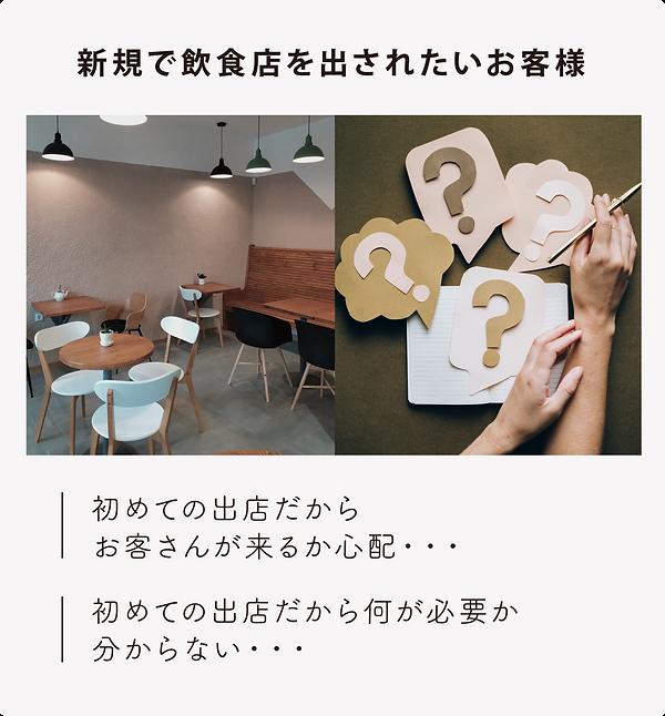 問1.png