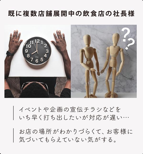 問2.png