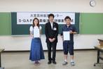 埼玉県S-GAP取得のご報告