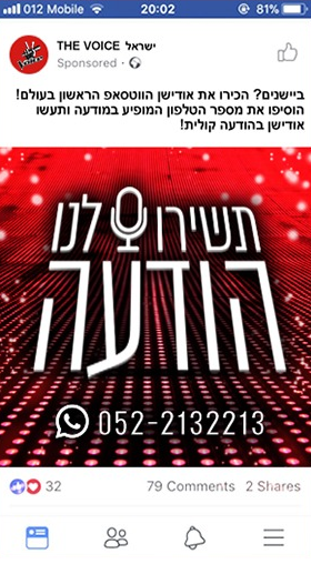 SHILUT 2.png