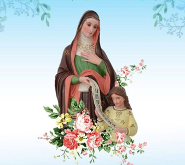 Novenário da Paróquia Senhora Sant'Ana de Aquidabã iniciará do dia 17 à 26 de julho