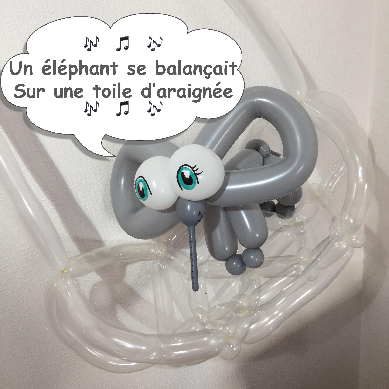 IMG_1551_Un_éléphant_se_balançait_texte