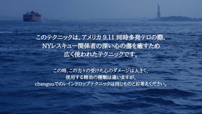 【changuu】