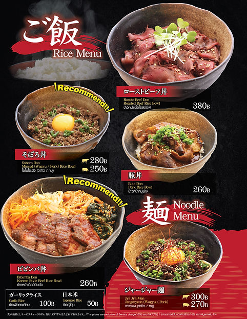 20200910_Sabu Yakiniku_Grand Menu_sizeA4