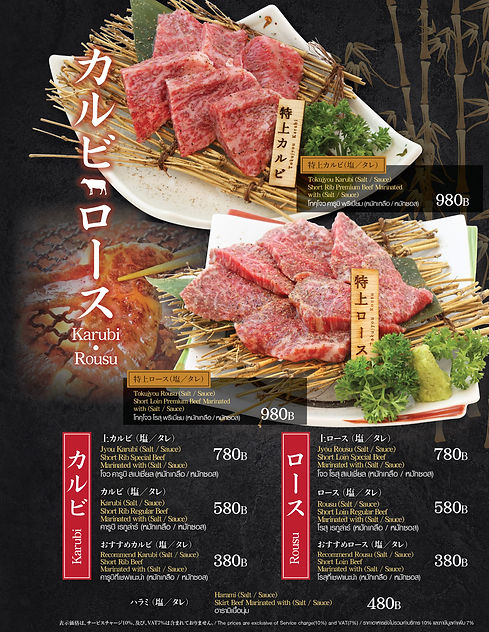 20200805_Sabu Yakiniku_Grand Menu_sizeA4