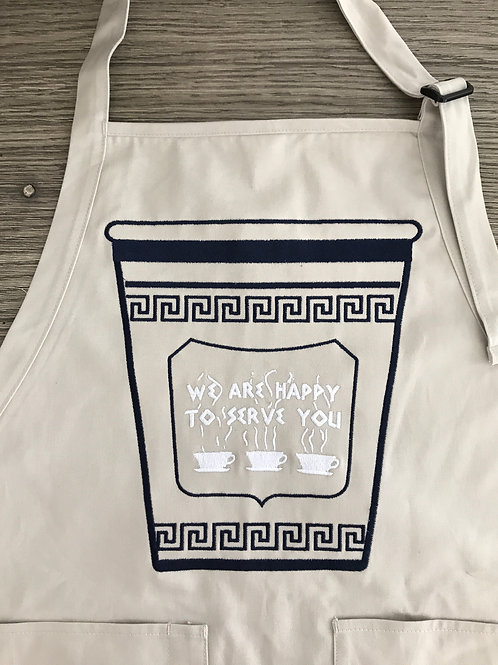 We Are Happy to Serve You Apron