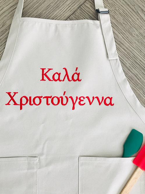 Kala Chrystouyenna Apron, Greek Christmas Apron