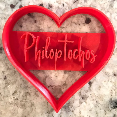 Philoptochos Cookie Cutter