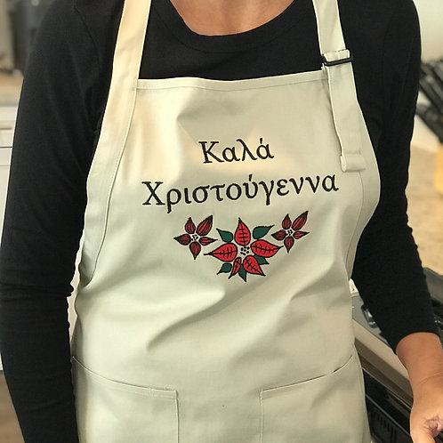 Kala Chrystouyenna Apron