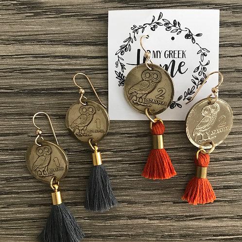 Greek coin earrings, Drachma Earrings