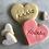 Thumbnail: Koukla Cookie Cutter