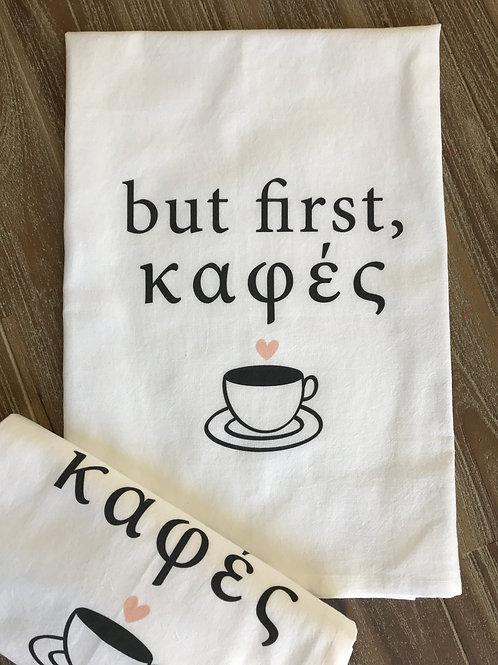 But First Kafes ©  Kitchen Towel