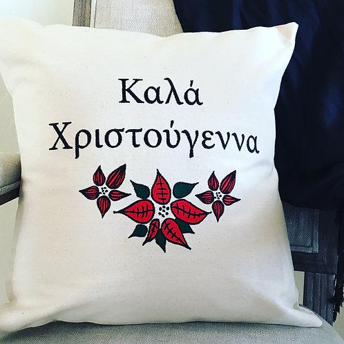 Kala Chrystouyenna Embroidered Pillow