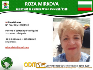 🇧🇬 Registrations Association International Board of Massage Therapist 2019:         Rosa Mirkova