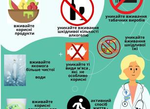 ukrainian wellness open day